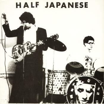 half japanese front cover