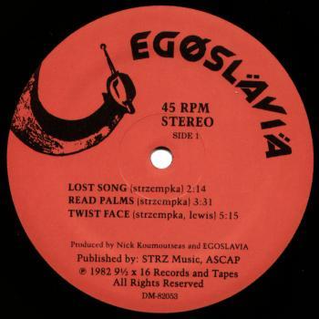 egoslavia vinyl