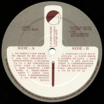half japanese vinyl