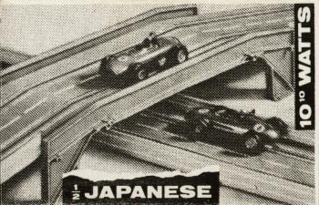 half japanese j card