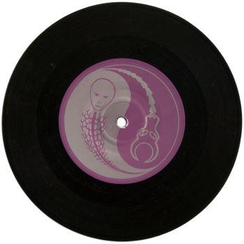 uruku black vinyl