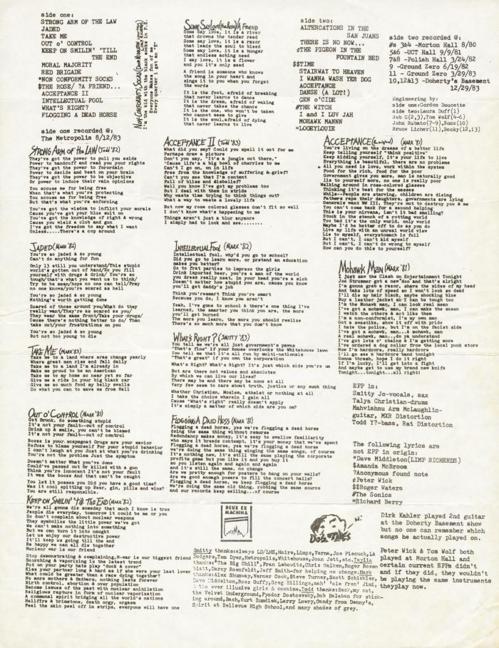 live as all get out lyric sheet